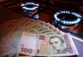 Украину ждет газовый кризис