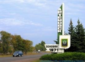 В Артемовске принялись за переименование улиц и площадей
