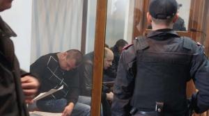 «Врадиевским насильникам» объявили приговор: Дрыжак и Полищук получили по 15 лет