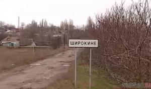 В Широкино трое украинских военнослужащих получили ранения
