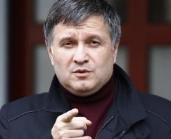 «Кому была выгодна буза под Радой, кроме как врагам Украины?» - Аваков обещает беспристрастное расследование