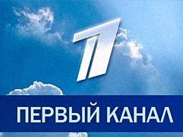 На российском телевидении показали сюжет, как в Казанке