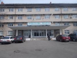 В Одесской области больницу для железнодорожников отдали в коммунальную собственность