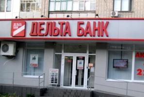 Украинский банк - банкрот продадут государству