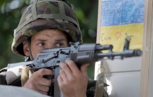В Цюрупинске создадут Координационный центр для помощи военным в зоне АТО