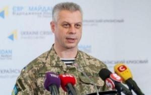 В зоне АТО за сутки погибли 2 украинских бойца, 10 получили ранения - штаб