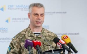 За сутки в зоне АТО погибли 7 украинских военнослужащих, 14 ранены
