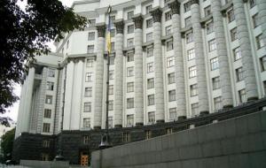 Кабмин утвердил проект госбюджета-2016 и изменения в Налоговый кодекс