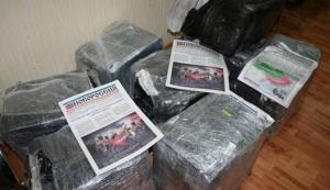 В Харькове СБУ изъяла печатную продукцию сепаратистского содержания
