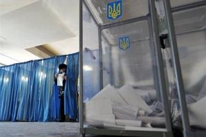 Некоторые избирательные участки Одессы изменили адрес