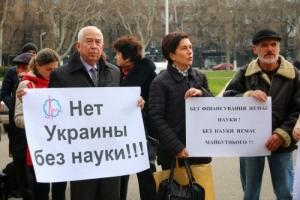 Ученые двух областей пикетировали Одесскую ОГА