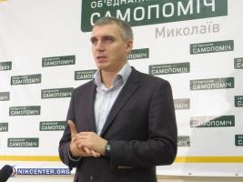 Замами нового мэра Николаева могут стать жители других городов Украины