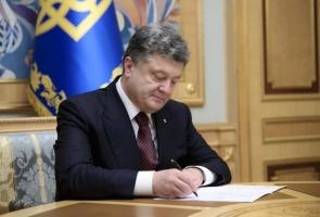 На этой неделе Порошенко подпишет приказ о демобилизации