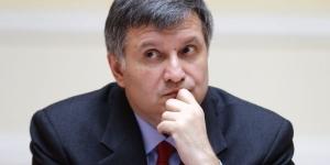 Аваков запретил своим сотрудникам принимать участие в