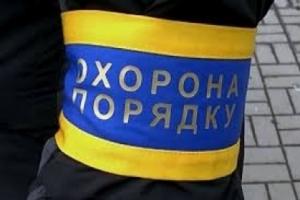 В Николаеве  на содержание четырех формирований по охране общественного порядка выделили почти миллион
