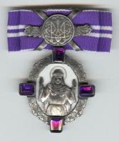 Начальник николаевского коммунального учреждения удостоен ордена княгини Ольги