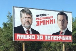 Первым заместителем главы Херсонского облсовета избран человек с сомнительным прошлым