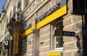 НБУ ликвидирует один из первых банков страны