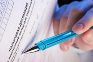В августе в Украине начнет работать система электронного декларирования