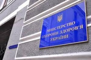 Минздрав Украины планирует закупить спецодежду для защиты от вируса Эбола