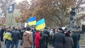 В Одессе состоялся