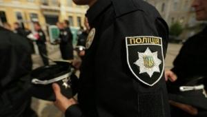 В Полтаве патрульная полиция приступила к работе