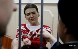 Савченко могут выдать Украине