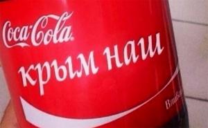Coca-Cola признала аннексированный Крым российским
