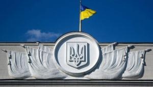 В Украине вступили в силу изменения Конституции в части правосудия и новый закон о судьях