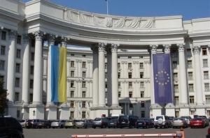 Пророссийским террористам не нужен мир, они пришли с войной - заявление МИД Украины