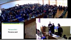 Депутатов Херсонского горсовета проверили на патриотичность... трубой