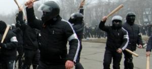 При Януковиче «титушкам» было выдано 408 единиц огнестрельного оружия - ГПУ