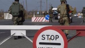 На блокпосту рядом с Крымом произошла стрельба. Есть раненный