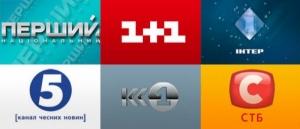 Кому принадлежат украинские СМИ? (СПИСОК ВЛАДЕЛЬЦЕВ)