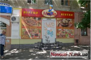 Более десяти человек госпитализировано после посещения кафе в центре Николаева