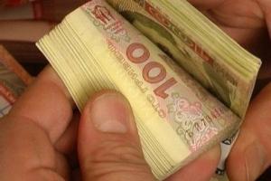 Нацполиция подозревает гендиректора ЧАЭС в растрате 17,9 млн гривен госсредств