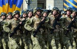 Программа мероприятий в Херсоне ко Дню защитника Украины