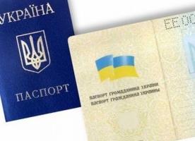 Центр административных услуг появится в Одессе как пилотный проект