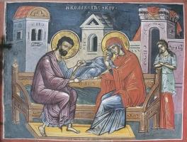Сегодня православные христиане отмечают Рождество Пресвятой Богородицы