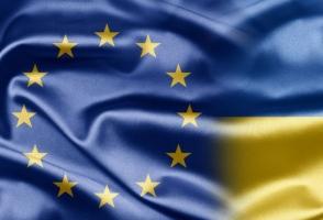 Дания ратифицировала соглашение об ассоциации Украины с ЕС