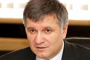 Аваков рассказал, во сколько обойдется украинцам биометрический паспорт