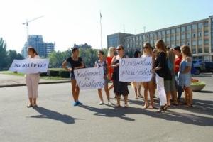 Николаевцы протестуют против повышения тарифов и убийств бездомных собак (ФОТО)