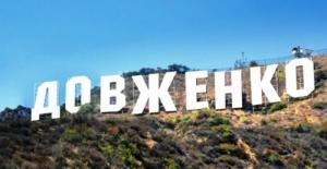 Госкино планирует в 2015 г. запустить в производство 43 новых фильма