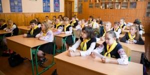 Минобразования упростит школьную программу в течении года