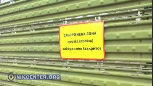 В Николаеве суд вернул в городскую собственность земельный участок в «Леваневцах»