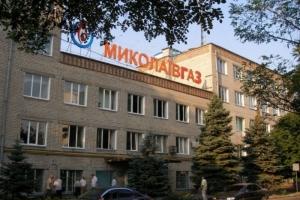За 2015 год убытки «Николаевгаза» составили 97,6 млн. грн.