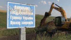 Пограничники из Одесской области вырыли противотанковый ров на границе с Приднестровьем