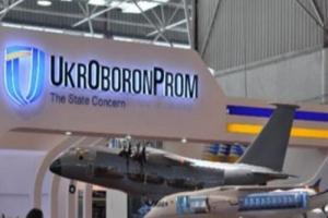 Укроборонпром ищет заказы для херсонской оборонки
