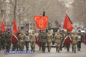 В Николаеве отметили годовщину вывода войск из Афганистана