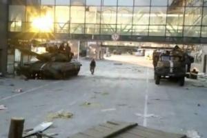 Сегодня боевики трижды открывали огонь по Донецкому аэропорту